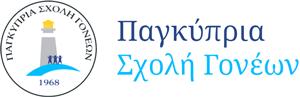 Παγκύπρια Σχολή Γονέων